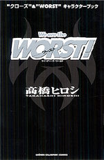 Worst and Crows Charabook - We are the WORST 1 Artbook
