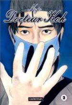 couverture, jaquette Docteur Koh 2