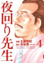 Blessures nocturnes 4 Manga