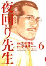 Blessures nocturnes 6 Manga
