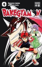 Bakegyamon 4 Manga