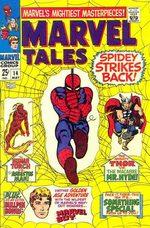 Marvel Tales # 14