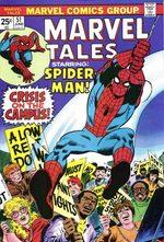 Marvel Tales 51