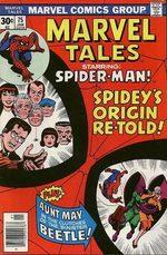 Marvel Tales 75