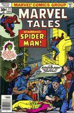 Marvel Tales 77
