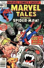 Marvel Tales 82