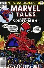 Marvel Tales 91