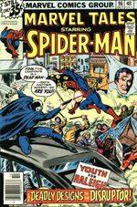 Marvel Tales 96