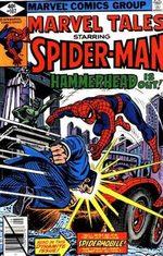 Marvel Tales 107