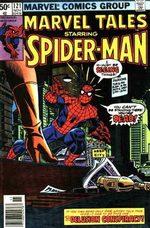 Marvel Tales 121