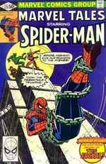 Marvel Tales 125