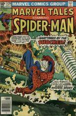 Marvel Tales 129
