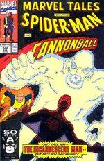 Marvel Tales 246