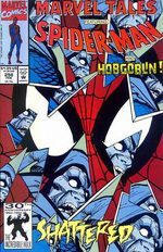 Marvel Tales 258