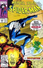 Marvel Tales 268