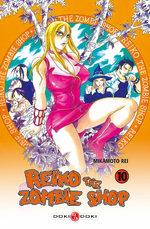 Reiko the Zombie Shop 10 Manga