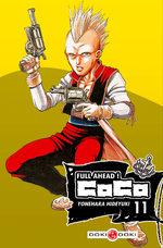Full Ahead ! Coco 11 Manga