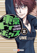 couverture, jaquette Tokyo Toybox 2
