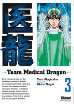 Team Medical Dragon 3
