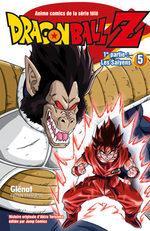 Dragon Ball Z - 1ère partie : Les Saïyens 5 Anime comics