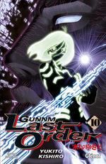 Gunnm Last Order 10 Manga