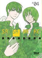 Sasameke 4 Manga