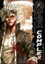 Omega complex T.1 Global manga
