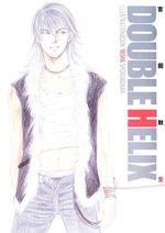Akimi Yoshida - Double helix ~ Yasha illustrations 1 Artbook