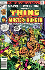 Marvel Two-In-One # 29