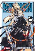 Eat-Man 10 Manga