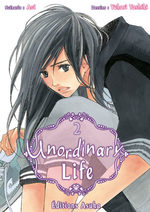 Unordinary Life 2 Manga
