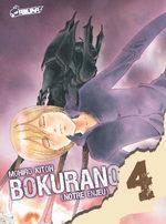 Bokurano 4 Manga
