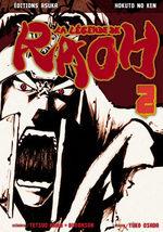 Hokuto No Ken - La Légende de Raoh 2