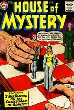 La Maison du Mystère 77