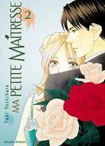 Ma petite maitresse 2 Manga
