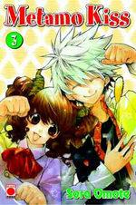 Metamo Kiss 3 Manga