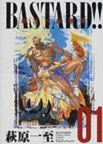 Bastard !! 1