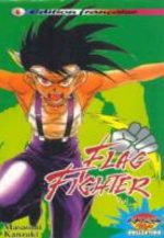 Flag Fighter 5 Manga