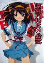 La Mélancolie de Haruhi Suzumiya - Official Fan Book 1 Artbook