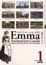 Emma - Animation Guide 2