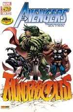 Avengers Extra # 7