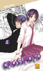 Crossroad 3 Manga