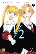 Nibun no Ichi T.1 Manga
