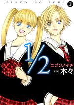 Nibun no Ichi 1 Manga
