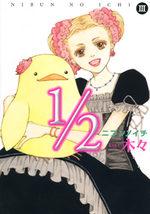 Nibun no Ichi 3 Manga