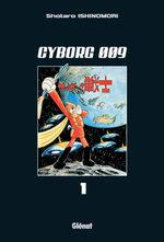 Cyborg 009 # 1
