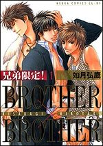 Brother x Brother 1 Manga