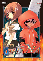 Shakugan No Shana 4 Série TV animée