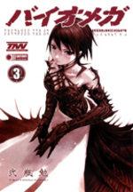 Biomega 3 Manga
