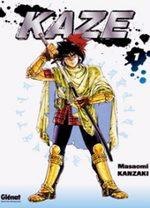 Kaze 1 Manga